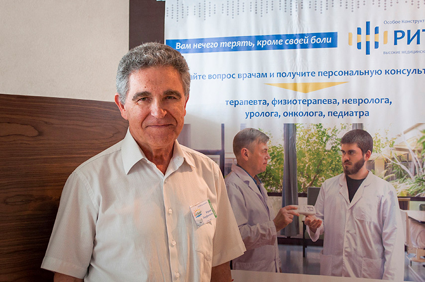 SCENAR Interview with Dr Yury Perfiliev